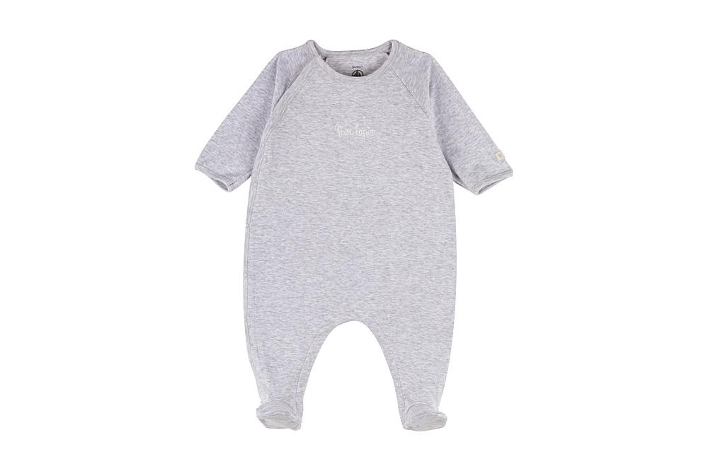 58995 MONDE / 01 GREY / Baby Boy Side Snap Footie