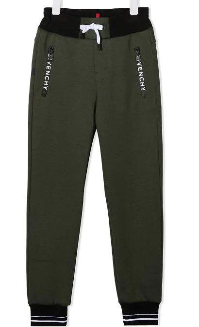 H24103 / 642 GREEN CAMO / Boy Striped Rib Bottom Logo Closure Zip Trousers